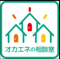 JOYENE ガス・灯油